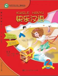 Kuaile Hanyu 2