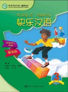 Kuaile Hanyu 3