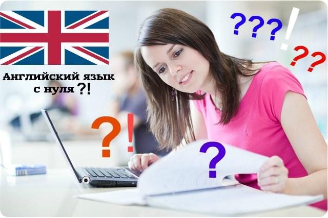 English0-e1398757604569
